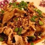 四川家庭料理 珍々 - 蒜泥白肉