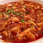 天然居 - 麻婆豆腐