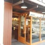 丸亀製麺 - 入り口
