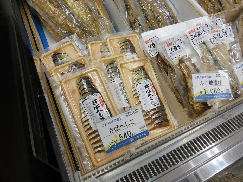 ヤマカ水産 新通り店