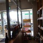 ダイヴトゥーワイン ジングウマエ - ワイン貯蔵庫