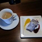 粉焼庵 - 酸味の少ない珈琲とチョコケーキ