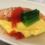 リナトキッチン - 鮭とイクラの和風オムライス
