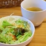 Halelani - 料理写真:サラダとスープ