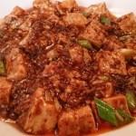 四川料理 萬来軒 - 麻婆豆腐