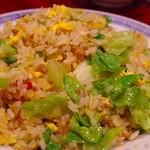 中国家庭料理 楊 - レタス炒飯