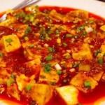 中国家庭料理 楊 - 麻婆豆腐
