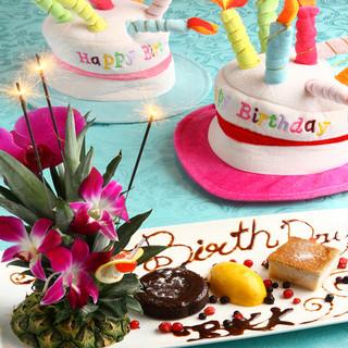 お祝い、お誕生日プレート!!