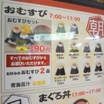26016235 - 朝メニュー(2)