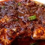 松の樹 - 料理写真:陳麻婆豆腐(移転前)