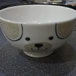 農田地 - お水のボウル〜可愛い!!