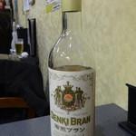 農田地 - 電気ブランのボトル
