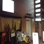 牛たん堂島精肉店 - お店の入っているビル
