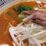 鬼やん - 青鬼タンタン麺(¥900)