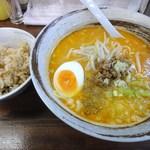 麺屋 廣島弐番 - 味噌ラーメン+かやくご飯