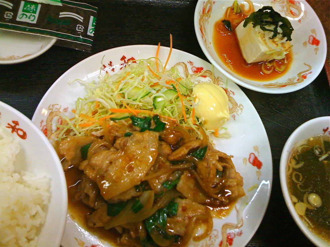 中華料理 和