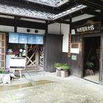喫茶  柏 - 喫茶 柏の入口…横が、柏原歴史館です。