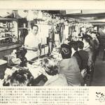 串たつ - 創業当時(昭和52年ころ)の内観