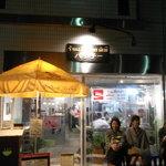 パクチー丸太町 - 正面から③(夜)