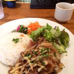 カフェ ヴォーグ ルビー - ライスプレート(豚の生姜焼きと野菜)