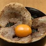 威 - 炙りチャーシュー丼