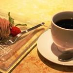 アンティークカフェ あうん亭 きみまろ茶や -