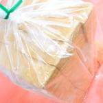 ととパン - 食パン¥210☆♪ 山食は¥230