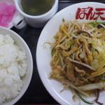 ぼん天 - 肉野菜炒め定食セット