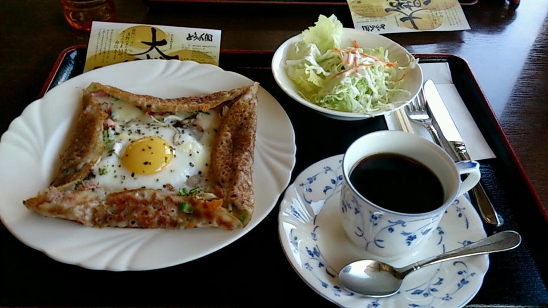 レストラン はなや name=