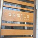 sumile TOKYO - ドア