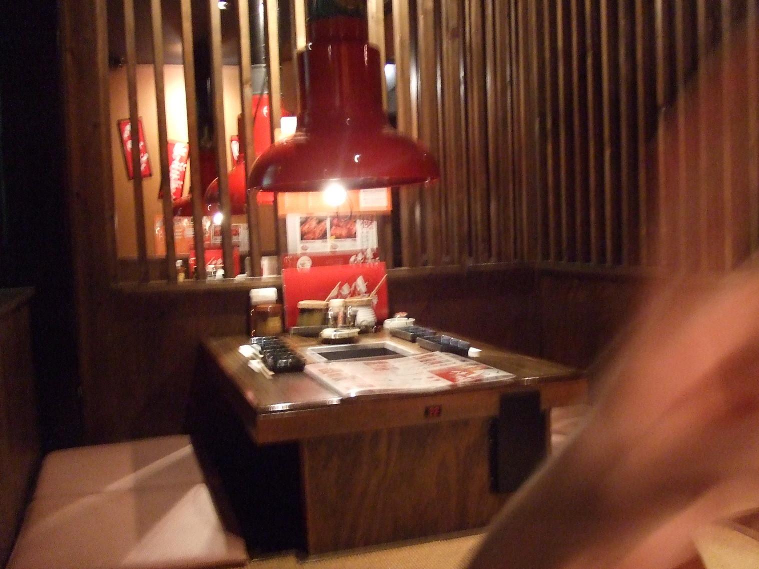 炭火焼肉屋 さかい 鳥取岩吉店
