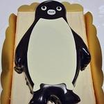 ペストリー&ベーカリーブティック - Suicaのペンギンチョコレートケーキ 3800円(2013/9) 現在は3910円だそうです(''b