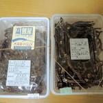 宮崎鯉屋 - わかさぎとエビの佃煮
