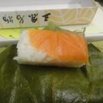 26074568 - 柿の葉寿司:鮭\(^o^)/