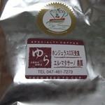 26075912 - ホンジュラスCOE受賞 エル・マタサーノ農園