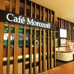 カフェ モロゾフ -