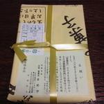 26076771 - 富貴豆
