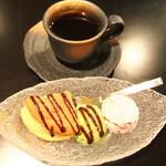 祇園はじめ - アイスクリームと珈琲、食後にいかがでしょうか!? 500円