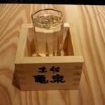 26078146 - 亀泉 無濾過生酒