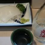 寿海千丸店 - セットについてるイカのお刺身