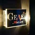 GENEI.WAGAN -