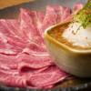 いなかもん - 料理写真:【神戸牛ほっぺたみぞれ】神戸牛ならではの味の濃さとおろしポン酢の相性が抜群です!!