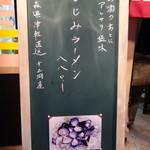 26088187 - 店頭