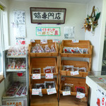 藤田水産 - 蛸(たこ)専門店