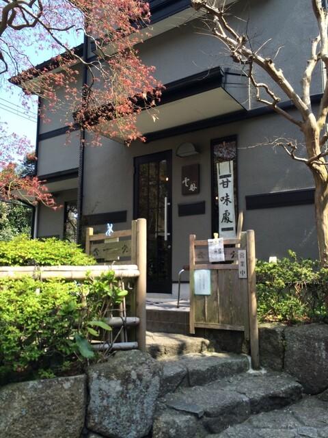 茶房 雲母 - お店の入口