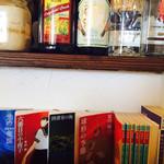 yomo - 恩田陸の本がたくさん。