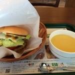 モスバーガー - 期間限定バーガーとスープ★