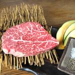 ヒレステーキ 150g(野菜付き)
