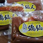 鶏仙人 - 仙人カレー