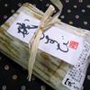 お勝手屋「萌」 - 料理写真:磯むすび 2個入り 300円